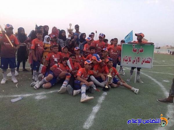 مدرسة التضامن الأولى في الناصرية :: تشارك في المهرجان السنوي لألعاب الساحة والميدان والعروض الرياضية
