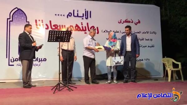 مبرات التضامن تكرم الدكتورة ساجدة الجبوري بدرع المبرات  لكفالتها 25 يتيم خلال عام 2017