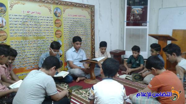 مدارس الإمام الصادق(ع) الصيفية ::تقيم دورة قرآنية في دار القران الكريم (مصور)