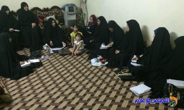 حوزة التضامن النسوية في الناصرية تواصل دروسها ضمن برنامجها الأسبوعي - مصور -