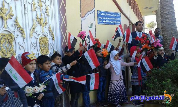 تلاميذ وإدارة مبرة التضامن الخامسة في الفضلية :يقدمون الشكر والإمتنان لأبناء الجالية العراقية في كنــدا