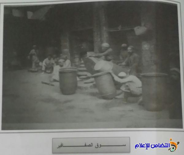 تعرف على. ... سوق الصفافير في مدينة الناصرية أيام زمان