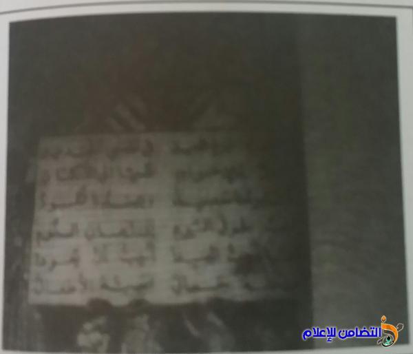 اطلع على. ... التعليم في عهد الاحتلال البريطاني في مدينة الناصرية
