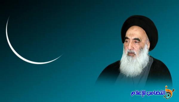 مكتب المرجع السید السيستاني يتوقع رؤية هلال شهر رمضان مساء اليوم الاربعاء