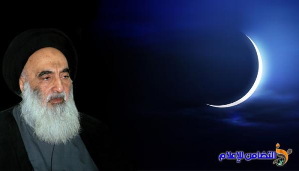 مكتب  المرجع السیدالسيستاني يعلن غدا أول أيام شهر رمضان المبارك