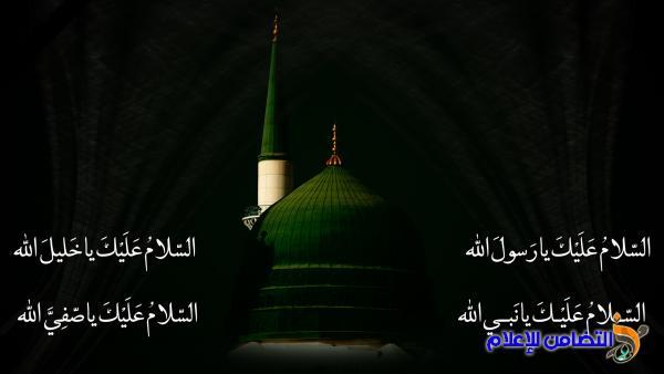 آية الله الشيخ الناصري :يحيي ذكرى وفاة النبي الأكرم محمد (ص) بمجلس للعزاء في مدينة النجف الاشرف