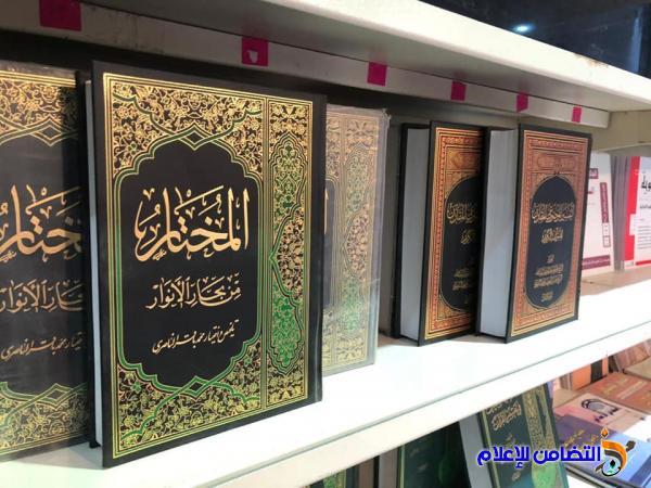 رئيس الجمهورية يزور جناح جمعية التضامن الاسلامي بمعرض بغداد الدولي للكتاب (مصور)