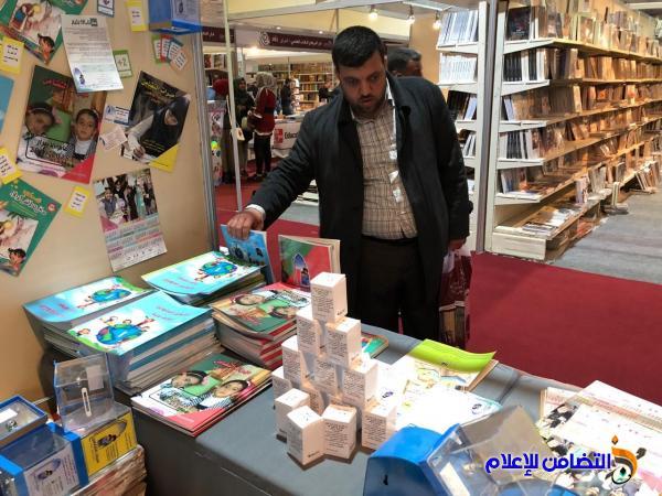تقرير مصور(2) عن جناح جمعية التضامن الاسلامي بمعرض بغداد الدولي للكتاب