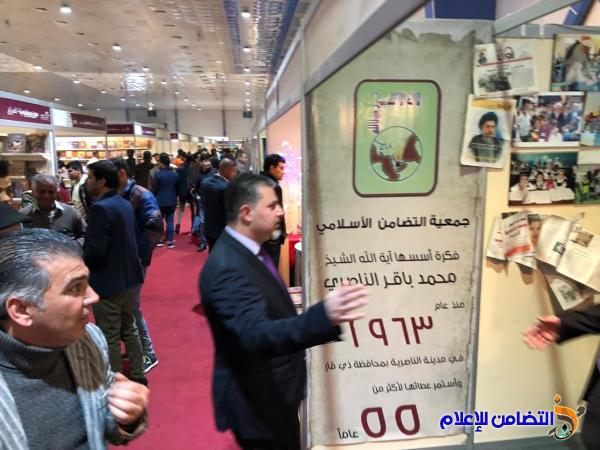 بالصور ..رئيس شبكة الإعلام العراقي  يزور جنــاح جمعيــة التضامن الاسلامي بمعرض بغداد الدولي