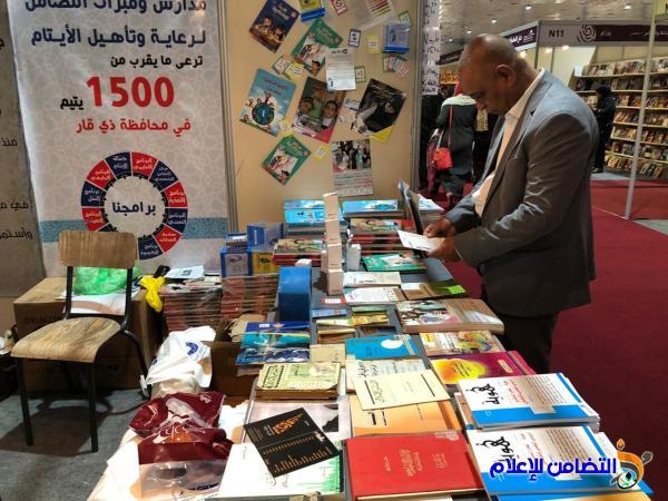 جمعية  التضامن الاسلامي ... المؤسسة الوحـيــدة من ذي قار في معرض بغداد الدولي للكتاب