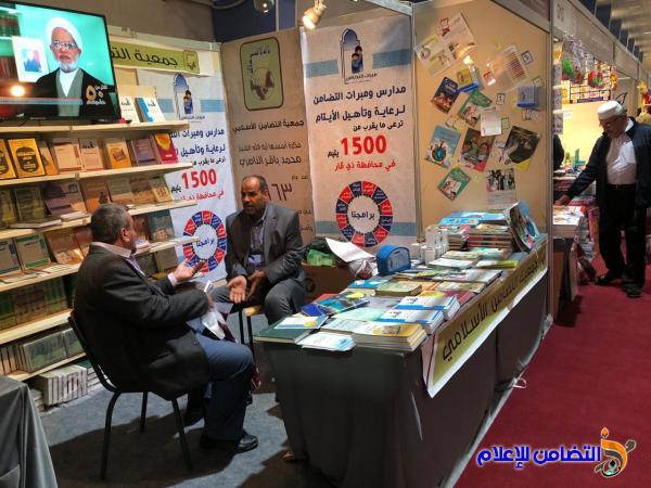 بالصور ..جناح جمعية التضامن الاسلامي بمعرض بغداد الدولي للكتاب يستقبل ابرز الشخصيات الثقافية والفكرية