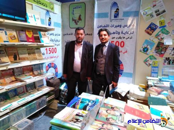 تقرير مصور عن توافد رواد معرض بغداد الدولي لجناح جمعية التضامن الاسلامي
