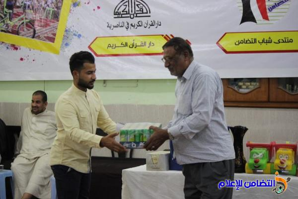 اليوم الرابع من البرنامج الرمضاني السنوي لجمعية التضامن الإسلامي - صوتي مصور-