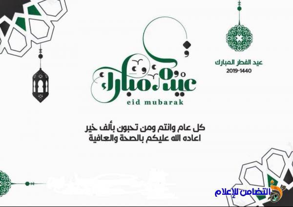 جمعية التضامن الاسلامي في الناصرية  تقيم صــلاة عيد الفطر المبارك بجامع الشيخ عباس الكبير