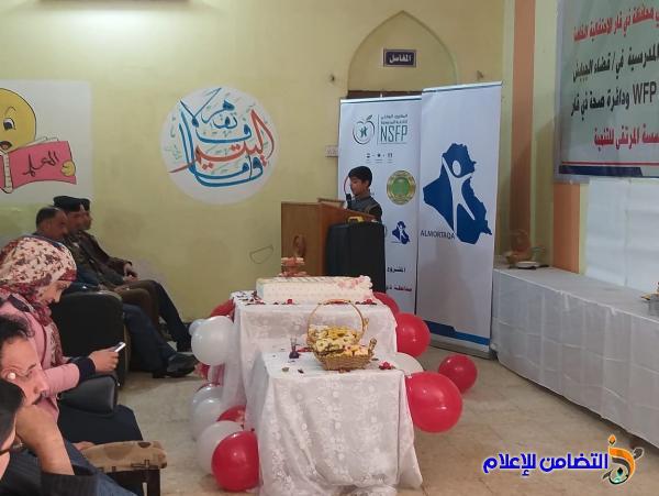 مبرة التضامن الثالثة للأيتام تحتضن حفل انطلاق مشروع التغذية المدرسية لمدارس قضاء الجبايش
