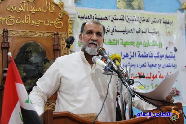إحياء ذكرى ولادة الإمام الحسن المجتبى (ع) في جامع الشيخ عباس الكبير