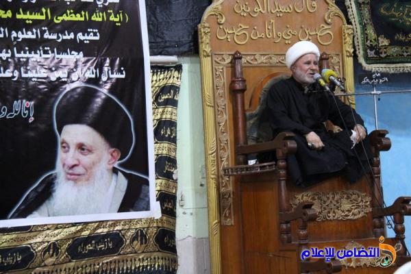 مدرسة العلوم الدينية في الناصرية تقيم مجلساً تأبينياً على روح الفقيد المرجع الكبير السيد محمد سعيد الحكيم