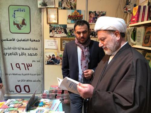 تقرير مصور عن جناح جمعية التضامن الاسلامي بمعرض بغداد الدولي لليوم السابع