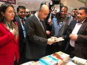 جمعية التضامن الاسلامي في ذي قار تشارك بجناح خاص بمعرض بغداد الدولي للكتاب (تقرير مصور)