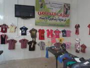 بالصور: توزيع كسوة العيد على أيتام مبرة التضامن في النصر