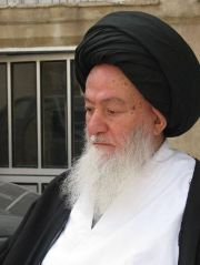 آية الله الشيخ الناصري يعزي برحيل آية  الله الشاهرودي