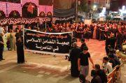 بالصور.. جمعية التضامن الإسلامي في الناصرية  تحيي ليلة