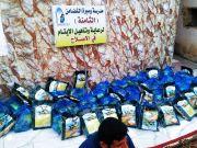 مبرة التضامن الثامنة في الاصلاح تقيم مأدبة إفطار لتلاميذها وتوزع السلات الرمضانية على عوائل الايتام